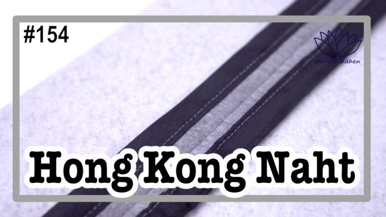 HongKongNaht | einfach nähen - Tipps und Tricks rund ums Nähen für Anfänger und Fortgeschrittene